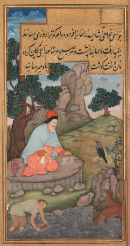 Elijah being fed by the raven Mirat al quds Cleveland Museum